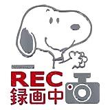 メイホウ(MEIHO) スヌーピー エンブレムステッカー ドライブレコーダー 録画中 REC SN199