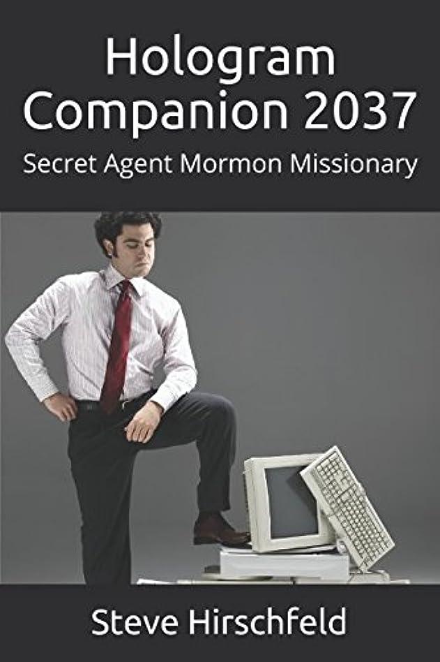 雑草最適言い訳Hologram Companion 2037: Secret Agent Mormon Missionary