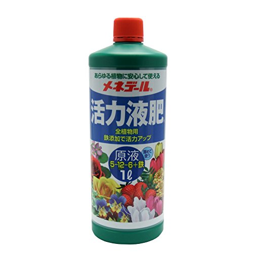 メネデール 液体肥料 メネデール活力液肥原液1L