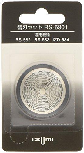 イズミ IZUMI RS-5801 シェーバー用替刃 セット シェーバー替え刃