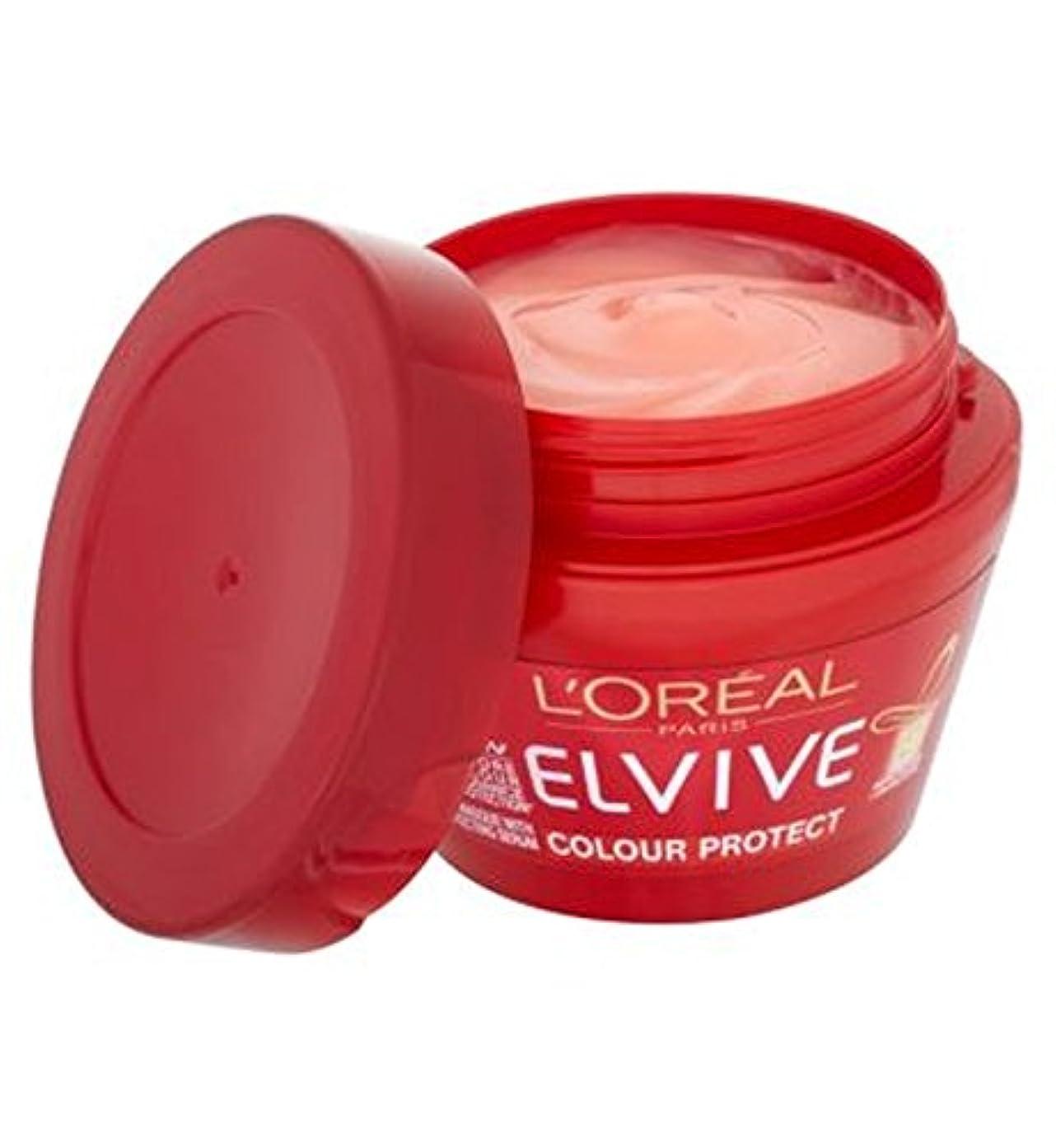 切り離すユーモラスフリルL'Oreall Elvive色仮面血清300ミリリットルを保護 (L'Oreal) (x2) - L'Oreall Elvive Colour Protect Masque Serum 300ml (Pack of 2) [並行輸入品]