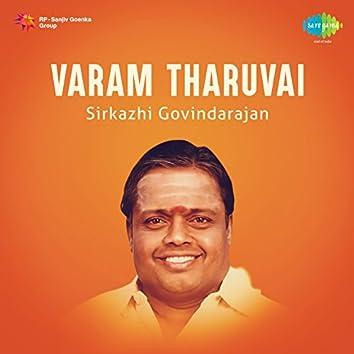 Varam Tharuvai