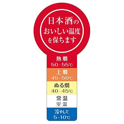 ドウシシャ徳利ホワイト360mlON℃Zone(オンドゾーン)飲みごこちとっくり酒OZNN-360SA
