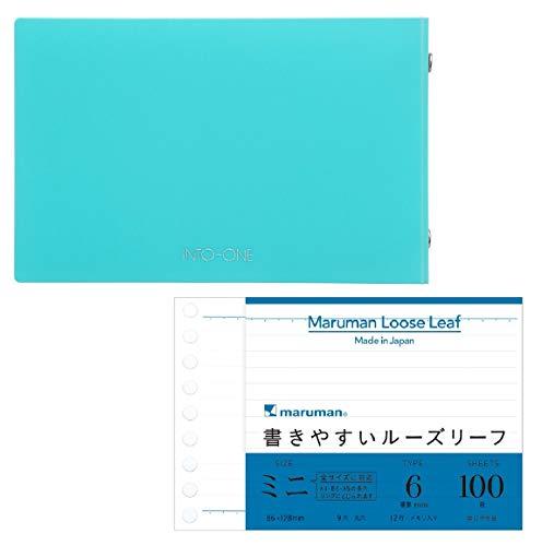 マルマン バインダー イントゥーワン ミニサイズ プラスチックバインダー[ライトブルー]+書きやすいルーズリーフ ミニ B7変型メモリ入6mm罫 FM61-52+L1431 2種2個組み
