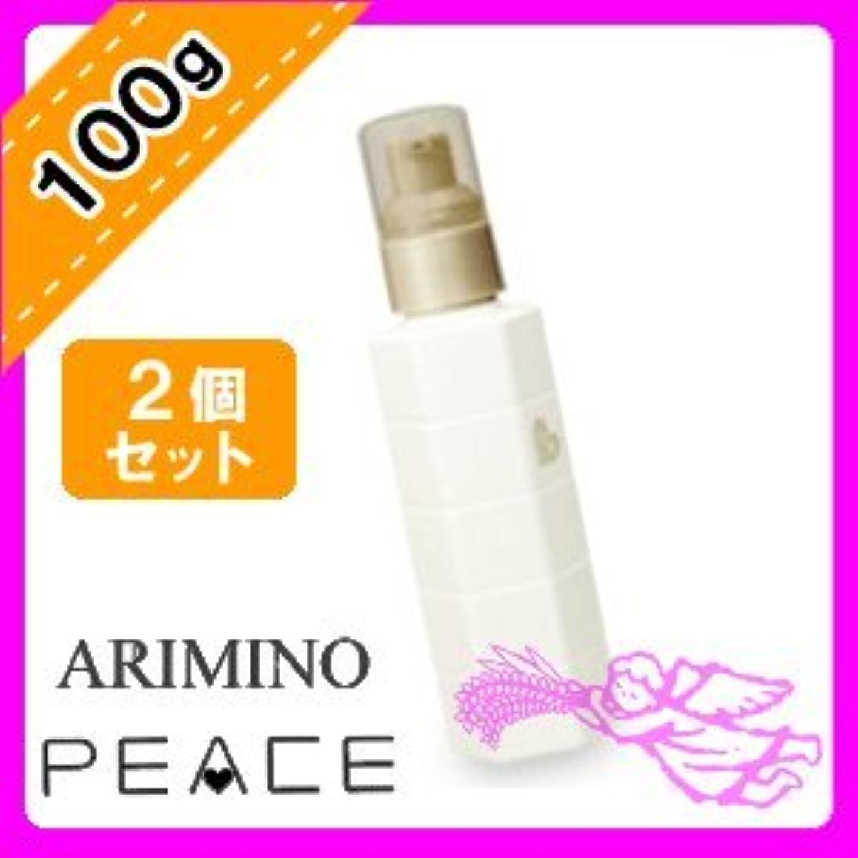 つぶやき雇う正確なアリミノ ピース ヌーディーメイク ミルク 100g ×2個 arimino PEACE