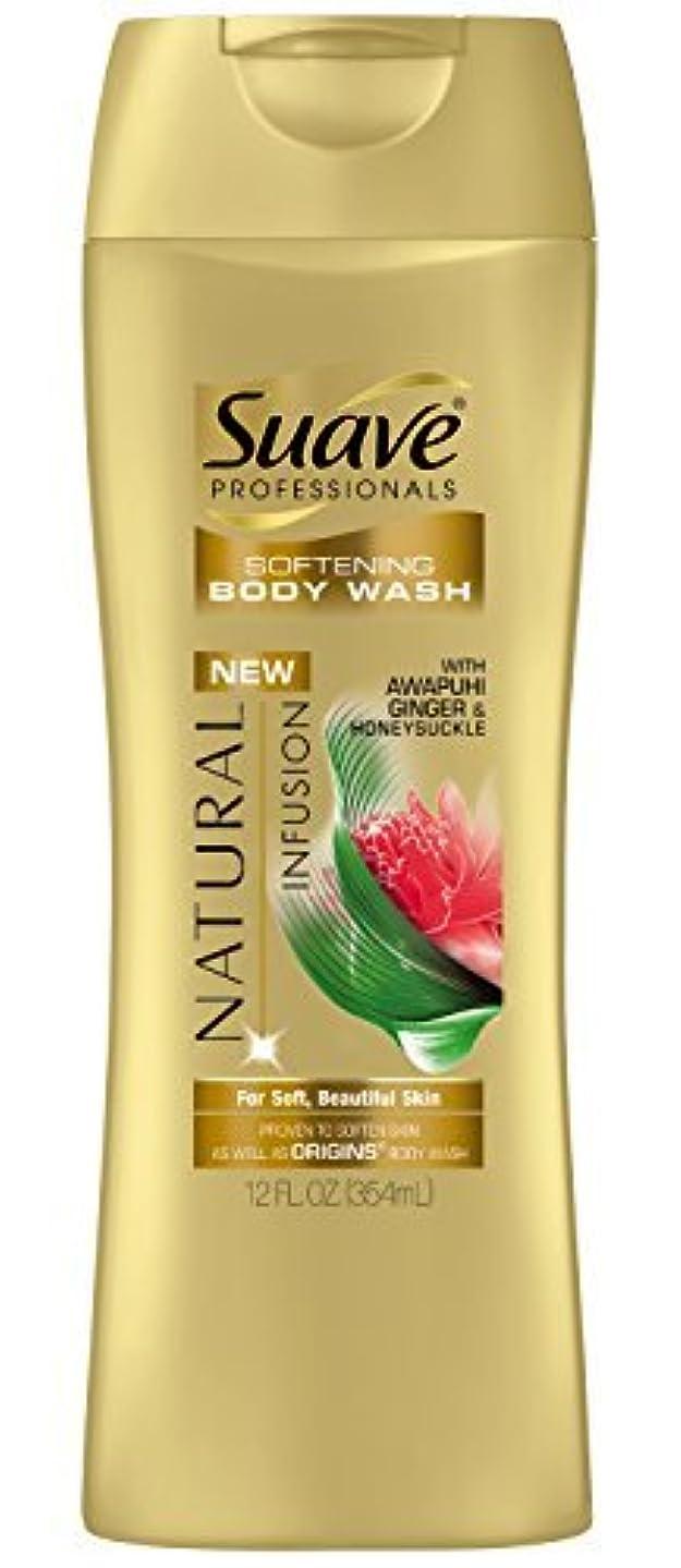 天国同行賞Suave Professionals Natural Infusion Awapuhi Ginger and Honey Suckle Body Wash, 12 Ounce by Suave [並行輸入品]