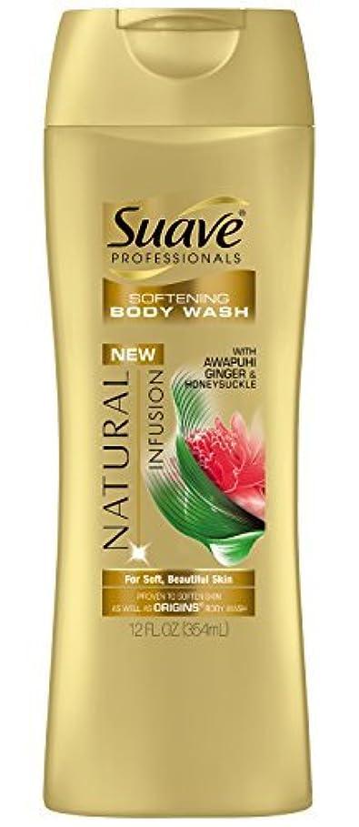 偉業高齢者民族主義Suave Professionals Natural Infusion Awapuhi Ginger and Honey Suckle Body Wash, 12 Ounce by Suave [並行輸入品]