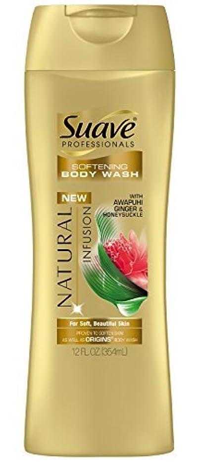 時間とともに中庭アルファベットSuave Professionals Natural Infusion Awapuhi Ginger and Honey Suckle Body Wash, 12 Ounce by Suave [並行輸入品]