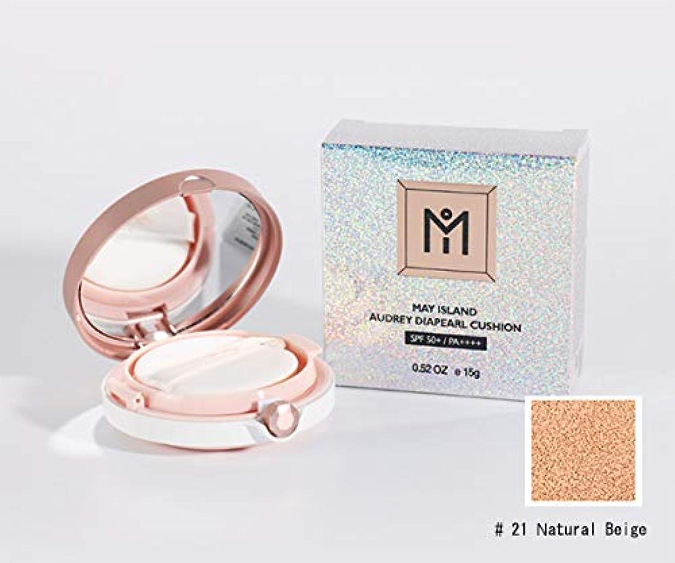 レンチしっかり心配[MAY ISLAND] AUDREY DIAPEARL CUSHION[#21.Natural Beige] ダイヤモンドパールクッション SPF50+/ PA++++[美白、シワの改善、紫外線遮断3の機能性化粧品]韓国の人気/クッション/化粧品