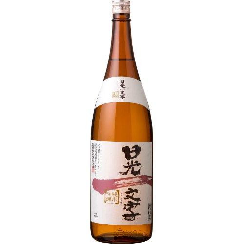 北関酒造 日光一文字 純米吟醸 1800ml北関酒造 日光一文字 純米吟醸 1800ml