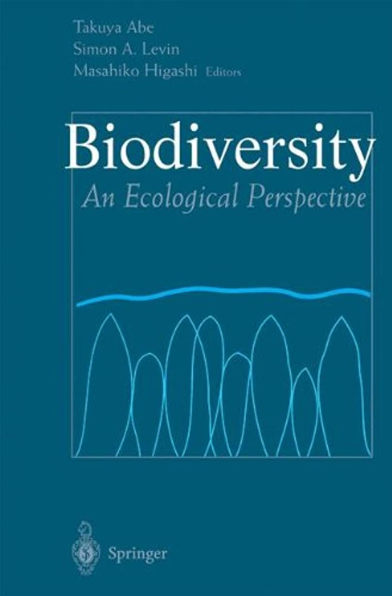 症候群不透明な祈りBiodiversity: An Ecological Perspective