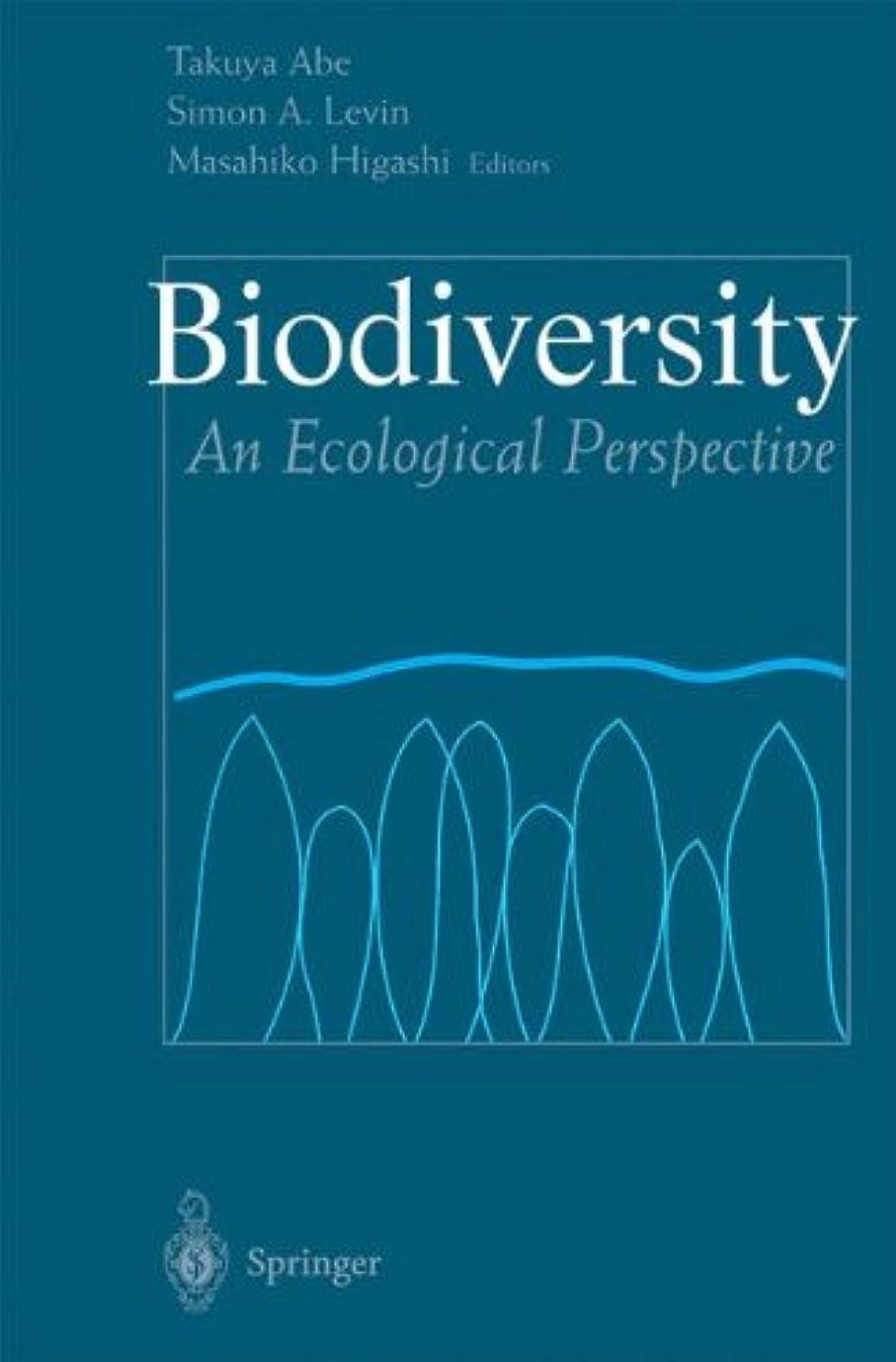 群がる委任するクレーターBiodiversity: An Ecological Perspective