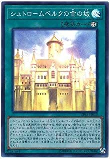 Yu-Gi-Oh! / 10th Period / Collectors Pack 2018 / CP18-JP010 Golden Castle of Stromberg 【Super Rare】