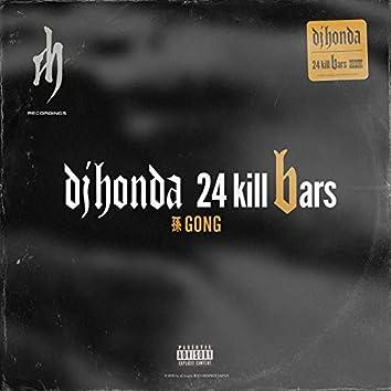 24 kill bars (REMIX) [feat. SON GONG]