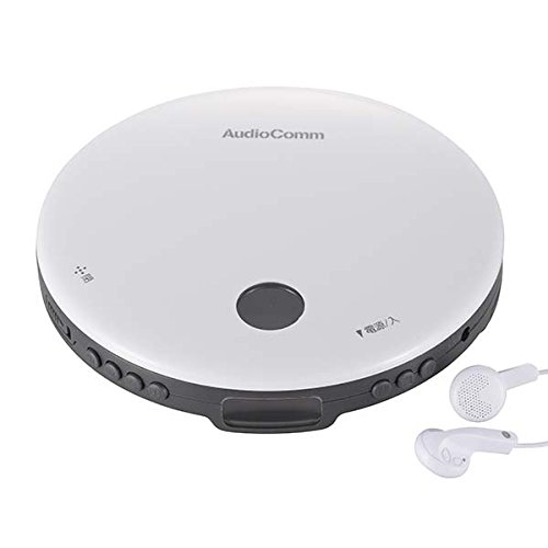 オーロラジャパン オーム電機 AudioComm ポータブルCDプレーヤー ホワイト CDP-820Z-W 07-8960 OHM