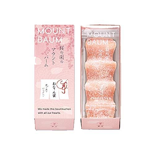 ねんりん家 桜の国のマウントバーム 1本 春限定 ホワイトデー かわいい お返し