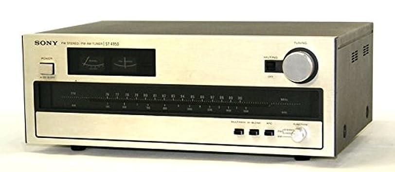 ビジュアルクーポン説明SONY ソニー ST-4950 FM/AMチューナー