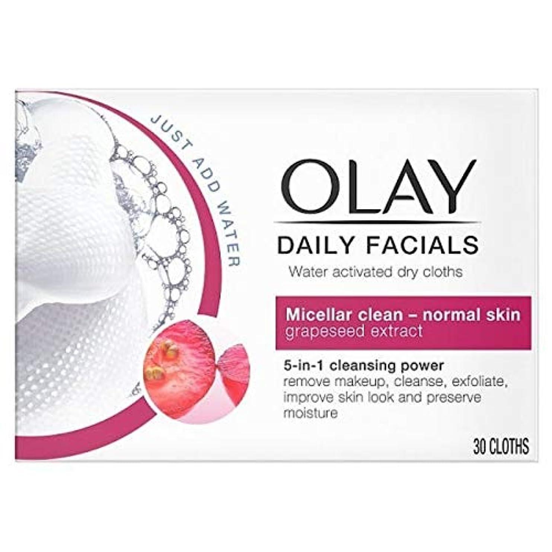 遅滞ネーピアゴシップ[Olay ] オーレイ毎日フェイシャル5-In1は乾燥布 - 正常な皮膚 - Olay Daily Facials 5-in1 Dry Cloths - Normal Skin [並行輸入品]