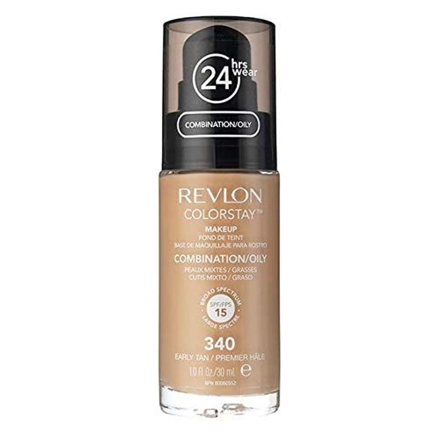 ロール気まぐれな副詞[Revlon ] レブロンカラーステイ基盤コンビ/油性Earlytan 30ミリリットル - Revlon Color Stay Foundation Combi/Oily Earlytan 30ml [並行輸入品]