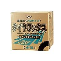古河薬品工業 タイヤワックス EC018(低濃度タイプ) 18L 34-184