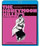 ハネムーン・キラーズ[Blu-ray/ブルーレイ]