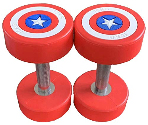 AFDLT 2PCS Captain America Mancuernas,Hombres Mujer Ajustable Mancuernas,Yoga Brazo Delgado Aptitud Mancuerna,50KG