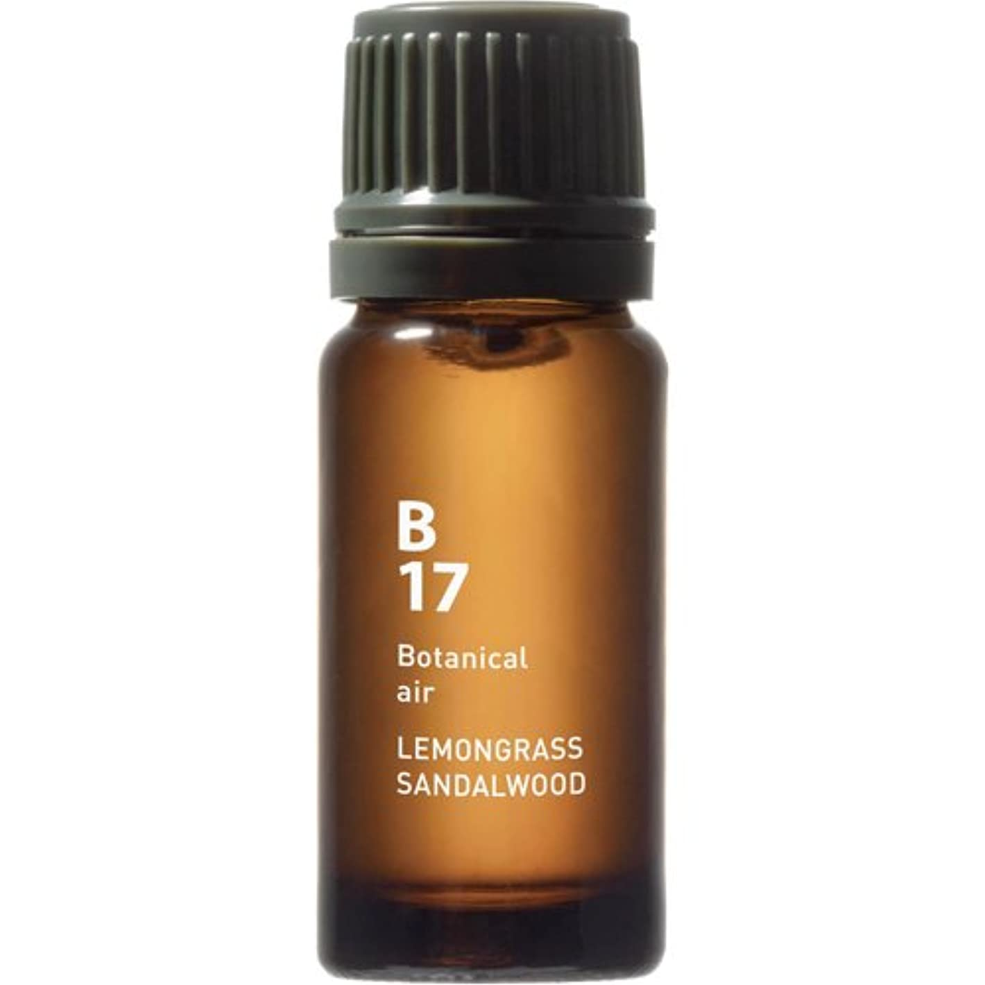 運河岩確実B17 レモングラスサンダルウッド Botanical air(ボタニカルエアー) 10ml