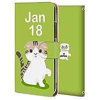 AQUOS sense3 ケース 手帳型 アクオス センス3 カバー スマホケース おしゃれ かわいい 耐衝撃 花柄 人気 純正 全機種対応 誕生日1月18日-猫 かわいい アニマル アニメ 8928267