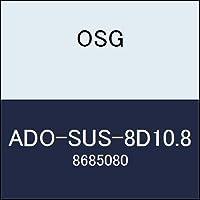 OSG 超硬ドリル ADO-SUS-8D10.8 商品番号 8685080