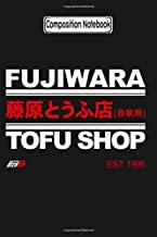 Composition Notebook: Fujiwara Tofu Shop Initial D Journal Notebook Blank Lined Ruled 6x9 100 Pages