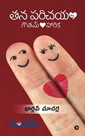 Amazon com: Telugu: Books