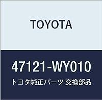 TOYOTA (トヨタ) 純正部品 ブレーキ ペダル パッド アクア ヴィッツ 品番47121-WY010