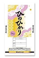 米袋 ポリ エポレン ひのひかり あふれる光 5kg 100枚セット EP-0015