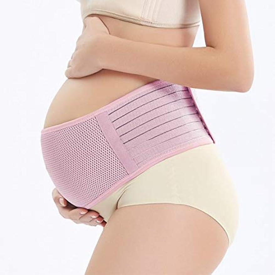細断ぼんやりした乗ってRICISUNG妊婦帯産前産後マタニティベルト腹帯としてダブルベルト骨盤恥骨や腰の負担をしっかりサポート(ピンク、115センチメートル)