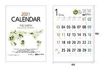 【森林認証紙使用】【六曜】【紙製】WWFジャパン監修のサスティナブルな壁掛けカレンダー2021【THE EARTH 】PF-001