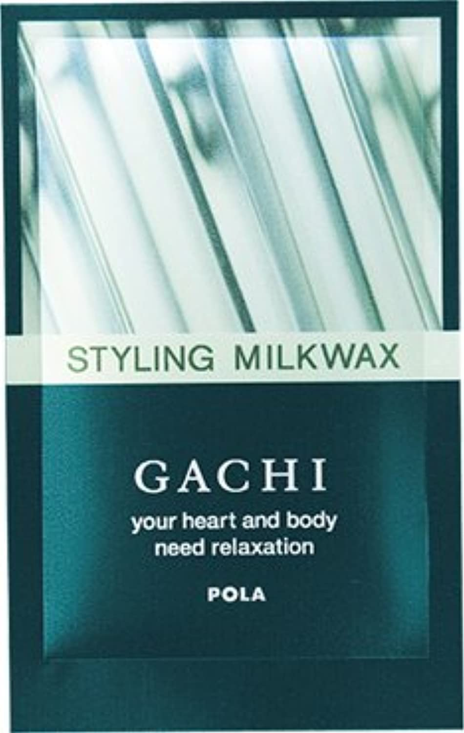 ファイナンス慣れている親POLA(ポーラ) GACHI ガチ スタイリングミルクワックス 整髪料 業務用 パウチ ラミネート 400包