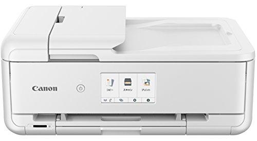 Canon プリンター A3 インクジェット複合機 TR9530 ホワイト (白)