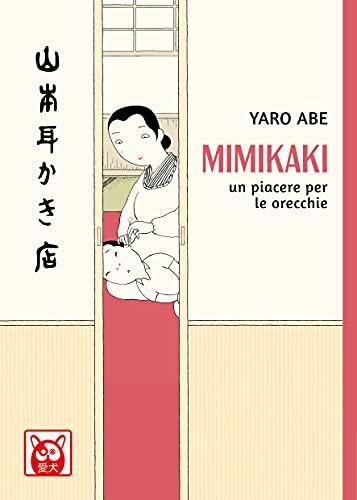 Mimikaki. Un piacere per le orecchie