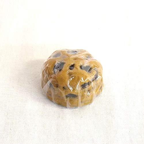 ヤマザキ 黒糖吹雪まんじゅう ×20個セット 山崎製パン横浜工場