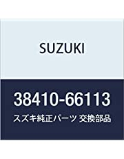 SUZUKI (スズキ) 純正部品 ポンプアッシ ウォッシャ 品番38410-66113