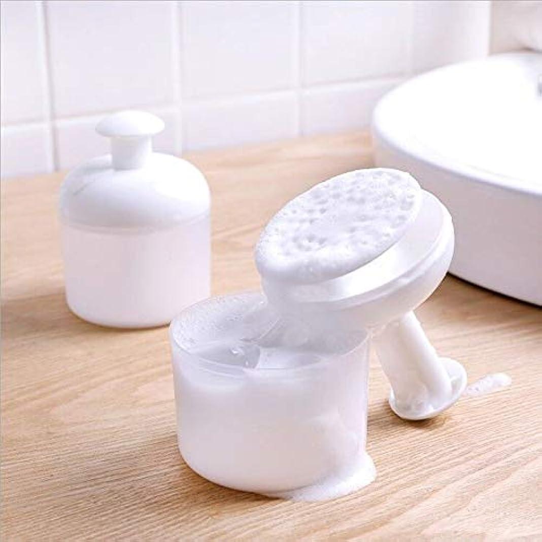 進化バッグ毎回【洗顔泡立て器】マイクロバブルフォーマー 2個セット( ホワイト)
