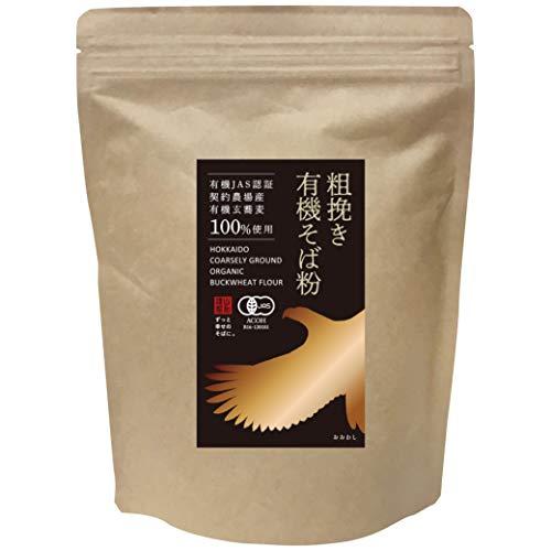 北海道産 粗挽き有機そば粉 500g