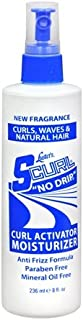 Lusters S-Curl Activator/Moisturizer No Drip 8 Ounce (235ml) (3 Pack)
