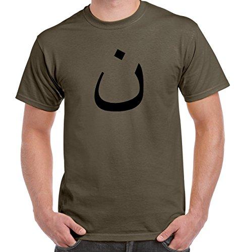 Homeschool Mania Arabic N T-Shirt L…
