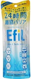 大鵬薬品工業 エフィル スプレータイプ 50ml 除菌スプレー