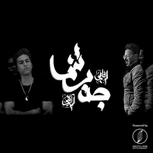 Elmarakby Elrefa3y