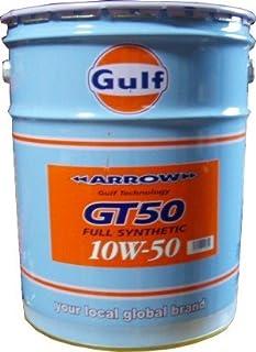 Gulf ARROW GT50 10W-50(20L)ガルフアロー