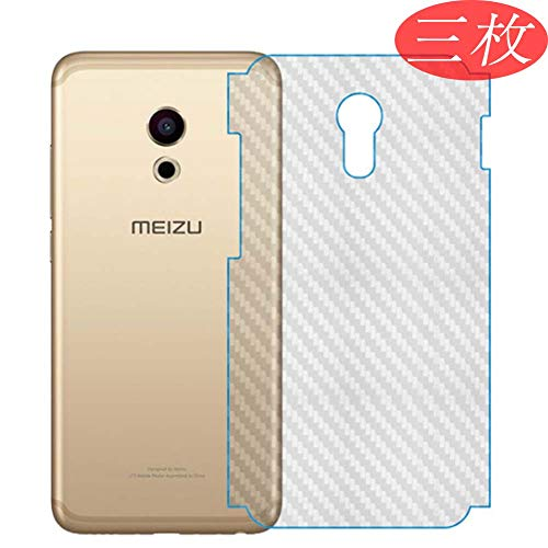【3 Pack】 Back Screen Protector for MEIZU Pro 6 PRO6 TPU Flexible Protective Screen Film Protectors 3D Carbon Fiber Skin Sticker [Not Tempered Glass]