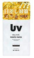 ホワイトフェイス WHITE FAITH 飲む日焼け止め 紫外線サプリ 日焼け対策 60粒 サプリメント