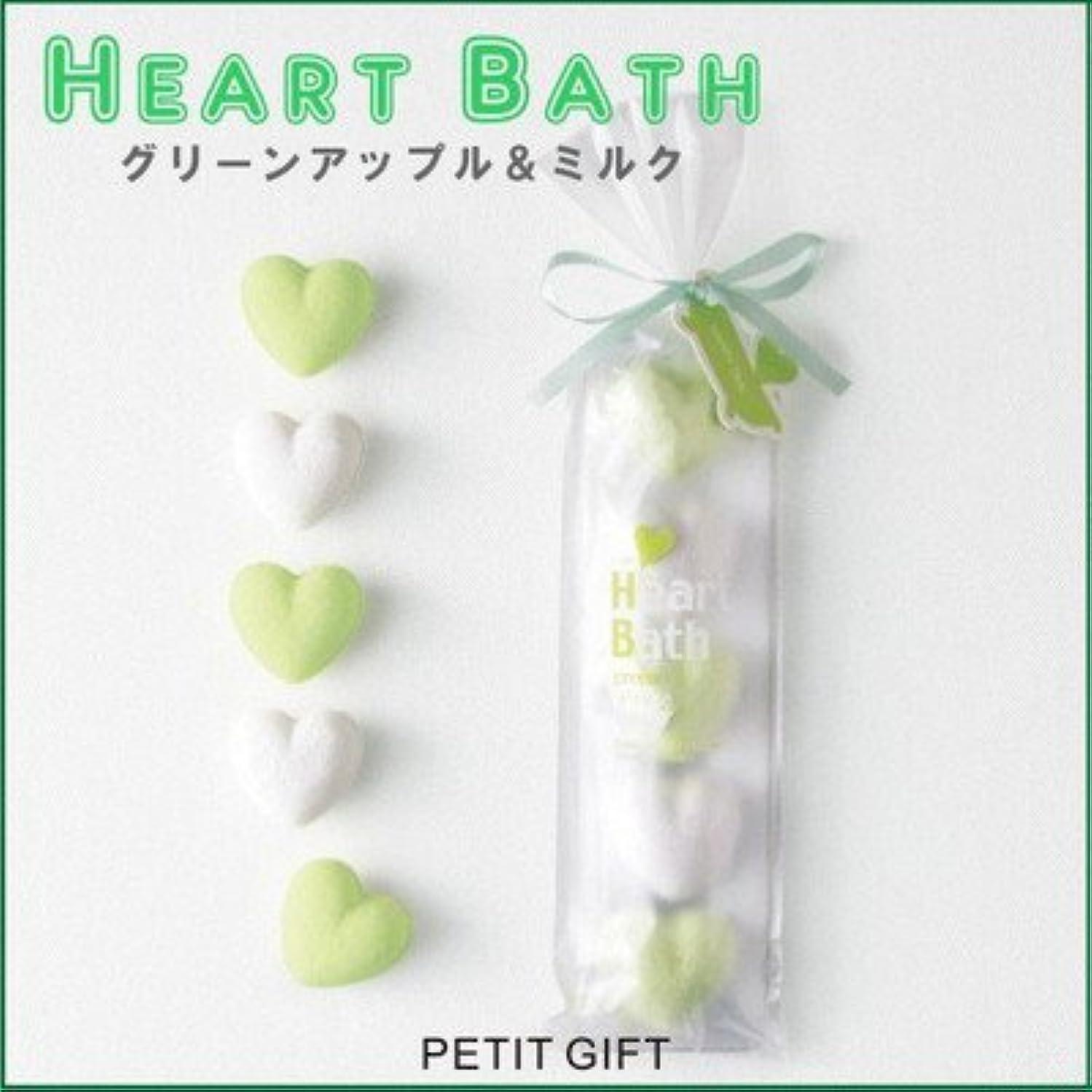 主張するパレードりプチギフト 入浴剤 グリーンアップル&ミルク5個入り